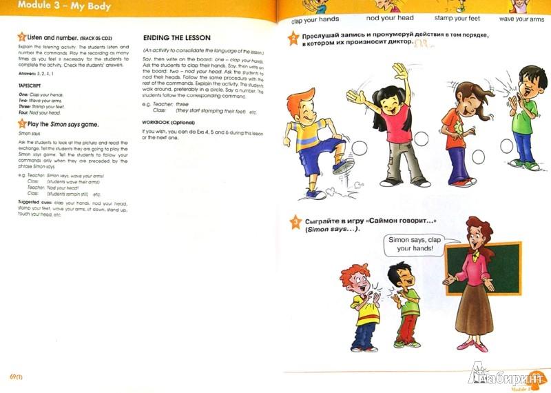 Иллюстрация 1 из 13 для Английский язык. 2 класс. Книга для учителя. В 2-х частях. Часть 1. ФГОС - Баранова, Дули, Копылова | Лабиринт - книги. Источник: Лабиринт