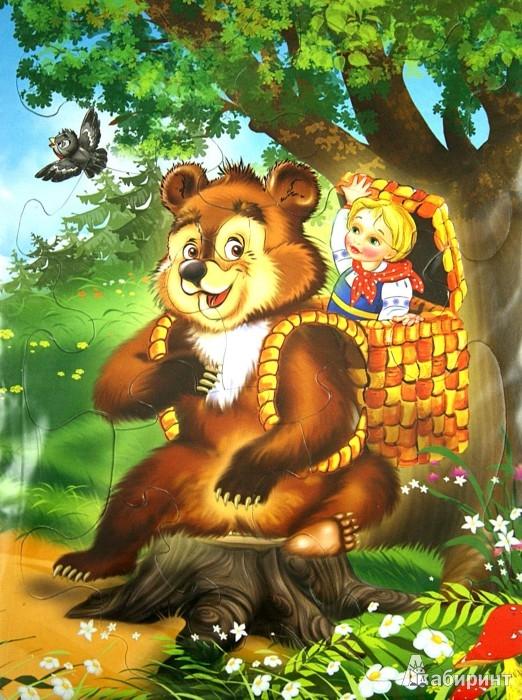 Иллюстрация 1 из 3 для Машенька и медведь   Лабиринт - игрушки. Источник: Лабиринт