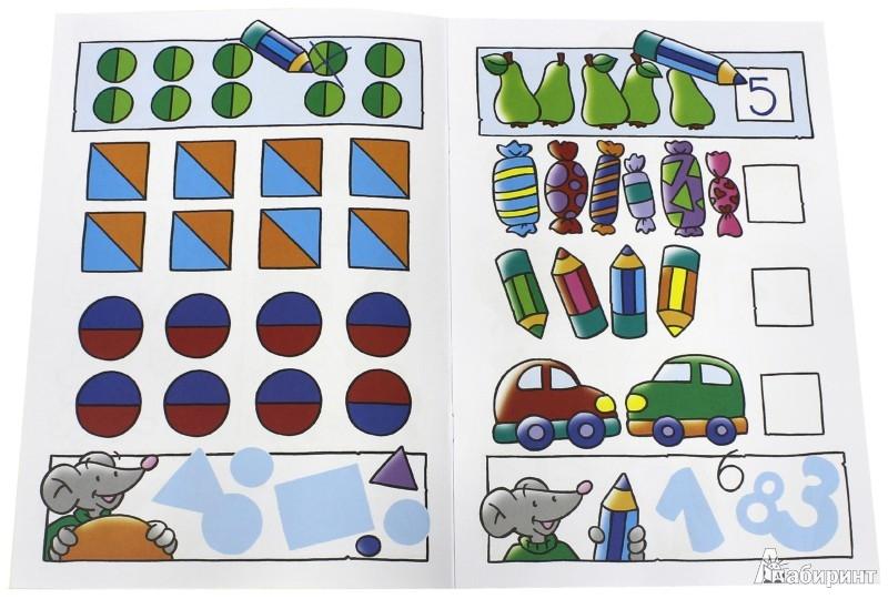 Иллюстрация 1 из 17 для Умные книжки для девчонки и мальчишки. Фиолетовая | Лабиринт - книги. Источник: Лабиринт