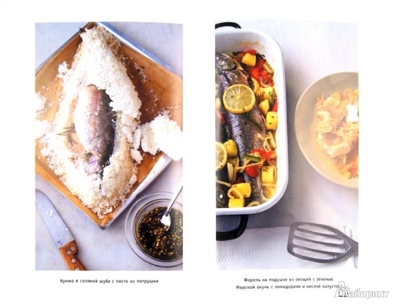 Иллюстрация 1 из 10 для АнтиДиабет. Ваши новые правила питания - Дагмар Хаунер | Лабиринт - книги. Источник: Лабиринт