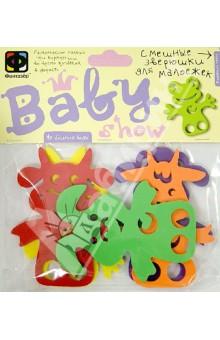 "Baby Show ""��������� �����"" (123104)"