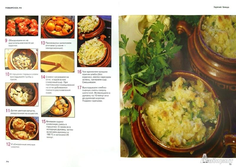 Рубленные куриные котлеты с картошкой рецепты с фото