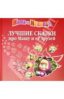 У. чарушин теремок сказка читать