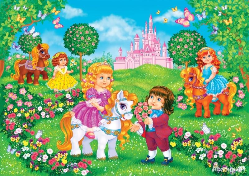 """Иллюстрация 1 из 2 для Мозаика для малышей """"Принц и принцесса"""". 24 детали (2013)   Лабиринт - игрушки. Источник: Лабиринт"""