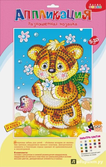 """Иллюстрация 1 из 6 для Разноцветная мозаика """"Тигренок"""" (2601)   Лабиринт - игрушки. Источник: Лабиринт"""