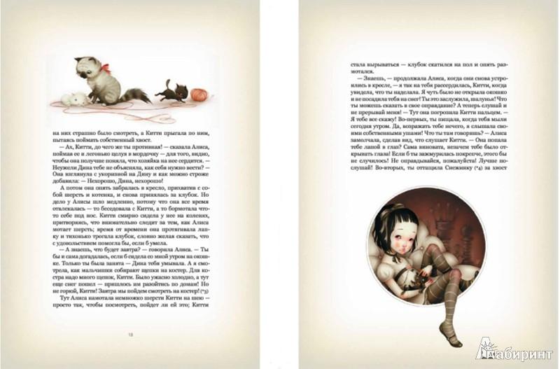 Иллюстрация 1 из 51 для Алиса в Зазеркалье, или Сквозь зеркало и что там увидела Алиса - Льюис Кэрролл | Лабиринт - книги. Источник: Лабиринт