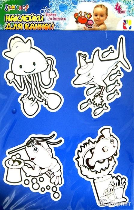 Иллюстрация 1 из 4 для Наклейка для ванной (в наборе 4 штуки) (3 дизайна) (481031) | Лабиринт - игрушки. Источник: Лабиринт