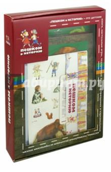 Подарочный набор для дошкольников