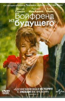 �������� �� �������� (DVD)