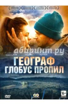 ������� ������ ������ (DVD)