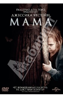 ���� (DVD)