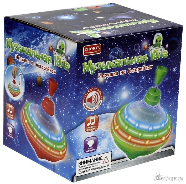 Иллюстрация 1 из 2 для Юла музыкальная со световыми и звуковыми эффектами (Х75310) | Лабиринт - игрушки. Источник: Лабиринт