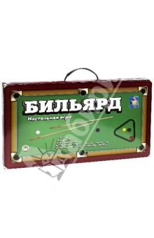 Настольная игра Бильярд (1toy)
