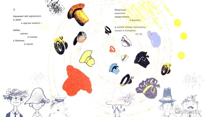 Иллюстрация 1 из 25 для Про один, два, 3, 4 и 5 - Эдуард Шендерович | Лабиринт - книги. Источник: Лабиринт