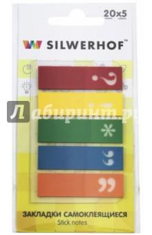 """Закладки самоклеящиеся """"Знаками препинания"""" (801014) Silwerhof"""