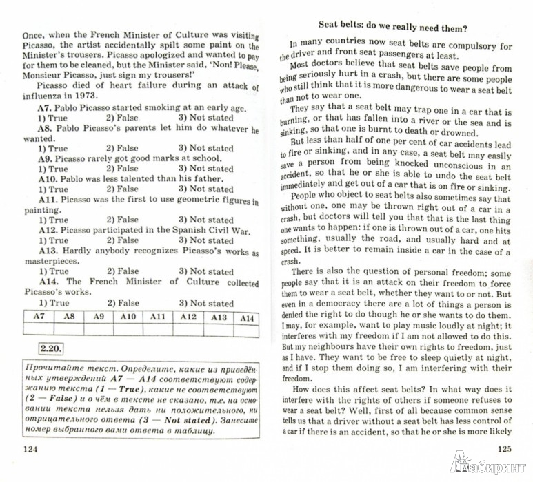 Иллюстрация 1 из 7 для Английский язык. Полный экспресс-репетитор для подготовки к ГИА. 9-й класс - Терентьева, Гудкова   Лабиринт - книги. Источник: Лабиринт