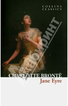 Jane EyreХудожественная литература на англ. языке<br>Jane Eyre is one of the great romantic heroines of world literature. <br>Orphaned into cold charity at the hands of her rich cousins and, later, at Lowood School, Jane escapes to take up a position as governess to the young ward of Mr Rochester. Their love affair, Jane s discovery of Rochester s secret - hideously concealed in the attic of Thornfield Hall - and her desperate flight are told in a drama of passionate intensity whose pace never slackens. <br>Jane Eyre is a love story with a happy ending, rare in its time for its sympathetic portrayal of the love of a married man for another woman. It is, as Thackeray said, The masterwork of a great genius.<br>