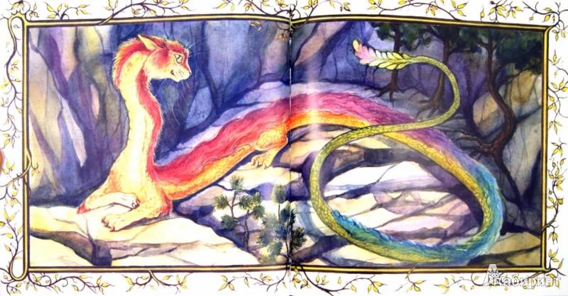 Иллюстрация 1 из 12 для Повесть о Мышь-Ландии - Игорь Карде | Лабиринт - книги. Источник: Лабиринт