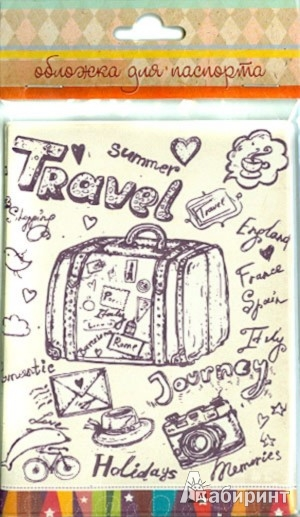 Иллюстрация 1 из 4 для Обложка для паспорта (32389) | Лабиринт - канцтовы. Источник: Лабиринт