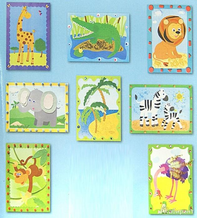 Иллюстрация 1 из 16 для Африка - Екатерина Пирожкова   Лабиринт - игрушки. Источник: Лабиринт