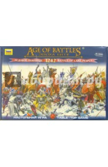 Настольная игра Эпоха битв. Ледовое побоище (8202)