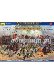 Настольная игра Эпоха битв. Бородино. Атака казаков