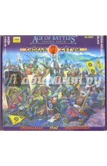 Настольная игра Эпоха битв. Сегун. Битва при Окэхадзама (8207)