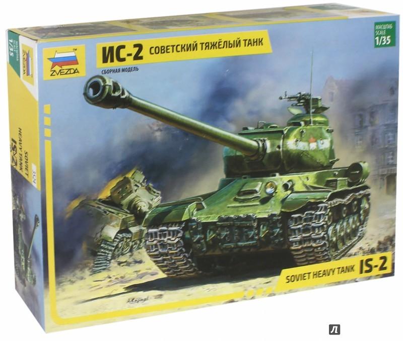 Иллюстрация 1 из 11 для 3524/Советский тяжелый танк ИС-2 | Лабиринт - игрушки. Источник: Лабиринт