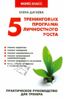 5 ����������� �������� ����������� �����. ������������ ����������� ��� �������