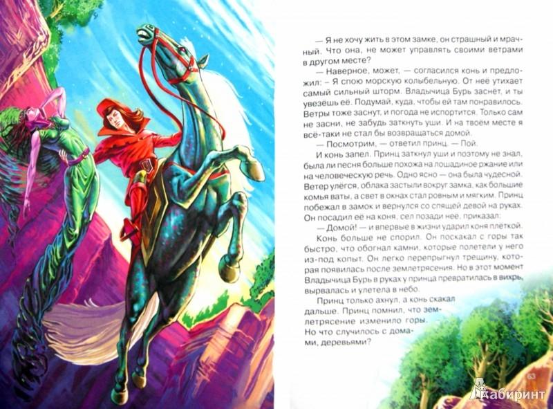 Иллюстрация 1 из 13 для Счастливый Принц. Сказки. - Оскар Уайльд | Лабиринт - книги. Источник: Лабиринт