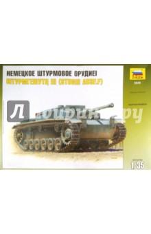 Немецкое штурмовое орудие Штурмгешутц III (3549)Бронетехника и военные автомобили (1:35)<br>В начале Великой Отечественной войны, столкнувшись с советскими танками, в Германии осознали необходимость увеличения огневой мощи своей бронетехники. В результате этого танки и штурмовые орудия стали оснащать длинноствольными пушками. С февраля 1942 г. начался выпуск штурмового орудия Sturmgeschutz III Ausf F с длинноствольной 75-мм пушкой Stuck 40. Всего было выпущено около 120 машин этой модификации.<br>Масштаб: 1/35.<br>Длина модели: 18, 5 см.<br>В наборе 220 деталей.<br>Набор собирается при помощи специального клея и красок, выпускаемых предприятием Звезда (продаются отдельно).<br>Моделистам младше 10 лет рекомендуется помощь взрослых.<br>Сделано в России.<br>