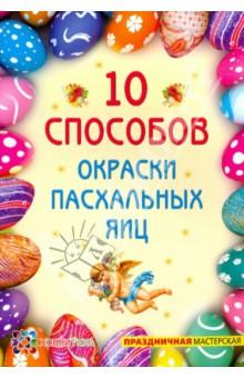 10 �������� ������� ���������� ���