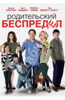 ������������ ��������� (DVD)