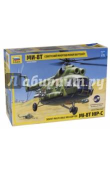 7230/Советский многоцелевой вертолет Ми-8ТПластиковые модели: Авиатехника (1:72)<br>Советский многоцелевой вертолет Ми-8Т - это военная модификация транспортного вертолета Ми-8. Он снабжен блоками НУР для ударов по наземным целям, а также может перевозить группу полностью оснащенных солдат. Ми-8Т активно применялся в ходе всей Афганской войны.<br>Набор деталей для сборки модели вертолета.<br>Набор собирается при помощи специального клея, выпускаемого предприятием Звезда. Клей продается отдельно от набора.<br>Не рекомендуется детям до 3-х лет.<br>Моделистам до 10 лет рекомендуется помощь взрослых.<br>Производитель: Россия.<br>Масштаб: 1:72<br>