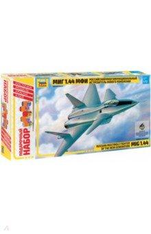 7252П/Росийский истребитель Миг-1.44 (М:1/72)Пластиковые модели: Авиатехника (1:72)<br>Первые работы по созданию истребителя пятого поколения для ВВС и ПВО начались в конце 1979 г. Разработка была поручена ОКБ им. Микояна в 1986 году. В начале 1994 г. летно-демонстрационный самолет под шифром 1.44 был доставлен в ЛИИ им. Громова для проведения испытаний. Истребитель создавался в противовес самолетам F/A-22A, Еврофайтер EF-2000.<br>