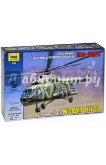 Российский десантно-штурмовой вертолет Ми-8МТ (7253) Звезда