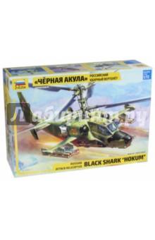 7216/Российский боевой вертолет Ка-50 Черная акулаПластиковые модели: Авиатехника (1:72)<br>Вертолет Ка-50 является уникальным средством борьбы как с наземными, так и с воздушными целями. Это мощная, хорошо бронированная машина, управляемая одним человеком. Применение сосной схемы расположения винтов дает вертолету отличную маневренность, позволяя ему перемещаться боком, лететь назад, практически мгновенно менять направление движения.<br>Набор деталей для сборки модели одного вертолета. <br>Набор собирается при помощи специального клея, выпускаемого предприятием Звезда. Клей продается отдельно от набора.<br>Не рекомендуется детям до 3-х лет.<br>Моделистам до 10 лет рекомендуется помощь взрослых.<br>Производство: Россия.<br>Масштаб: 1:72.<br>