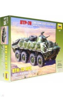 Советский БТР-70 (Афганистан 1979 - 1989) (3557)