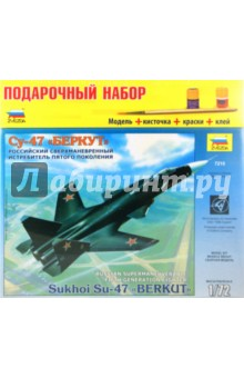 Российский истребитель Су-47 Беркут (7215П)Пластиковые модели: Авиатехника (1:72)<br>В 1997 году первый экземпляр самолета, яркой внешней особенностью которого является крыло обратной стреловидности, совершил свой первый полет. Комплект бортового радио-электрооборудования, которым оснащен Беркут должен обеспечить автоматическое управление различными системами, в том числе системами с элементами искусственного интеллекта.<br>Масштаб: 1:72.<br>Набор деталей для сборки модели, клей, кисточка, 4 краски.<br>Срок годности не ограничен.<br>Производство: Россия.<br>Моделистам до 10 лет рекомендуется помощь взрослых.<br>Не рекомендуется детям до 3 лет. Осторожно, мелкие детали!<br>Упаковка: картонная коробка.<br>