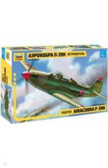 7231/Американский истребитель П-39Н АэрокобраПластиковые модели: Авиатехника (1:72)<br>Широко известный американский истребитель Второй мировой войны. Поставлялся в СССР по ленд-лизу. На самолете этого типа воевал один из самых известных асов СССР трижды Герой Советского Союза А. Б. Покрышкин.<br>