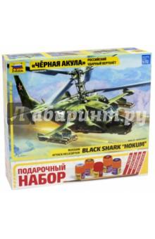7216П/Российский вертолет Ка-50 Черная акула (М:1/72)Пластиковые модели: Авиатехника (1:72)<br>Вертолет Ка-50 является уникальным средством борьбы как с наземными, так и с воздушными целями. Это мощная, хорошо бронированная машина, управляемая одним человеком. Применение сосной схемы расположения винтов дает вертолету отличную маневренность, позволяя ему перемещаться боком, лететь назад, практически мгновенно менять направление движения.<br>Набор деталей для сборки модели, клей, кисточка и четыре краски.<br>Не рекомендуется детям до 3-х лет.<br>Масштаб: 1:72.<br>Производство: Россия.<br>