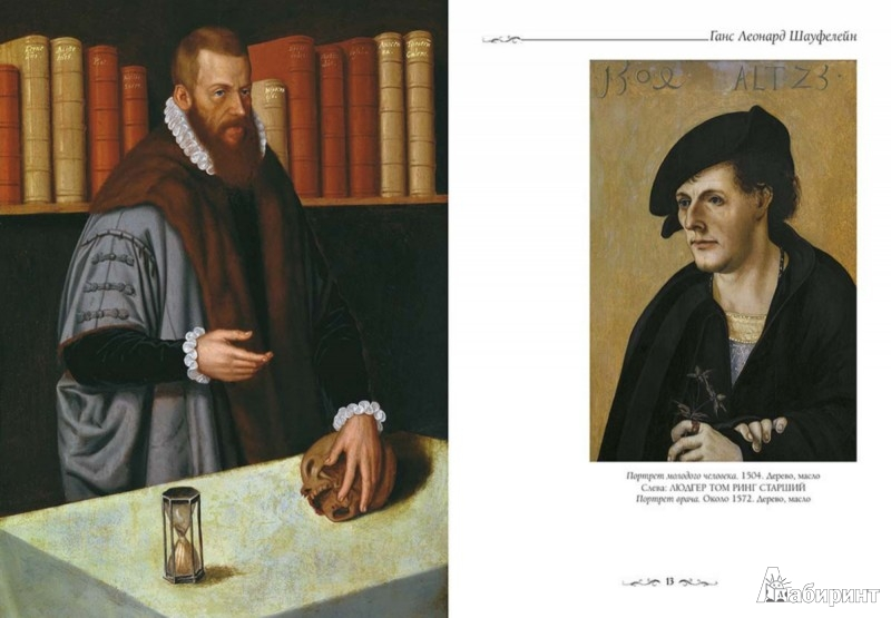 Иллюстрация 1 из 5 для Музей искусств, Индианаполис - Елена Милюгина   Лабиринт - книги. Источник: Лабиринт
