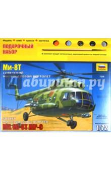 Советский многоцелевой вертолет Ми-8Т (7230П)Пластиковые модели: Авиатехника (1:72)<br>Советский многоцелевой вертолет Ми-8Т - это военная модификация транспортного вертолета Ми-8. Он снабжен блоками НУР для ударов по наземным цепям, а также может перевозить группу полностью оснащенных солдат. Ми-8Т активно применялся в ходе всей Афганской войны.<br>Набор деталей для сборки модели, клей, кисточка, 4 краски.<br>