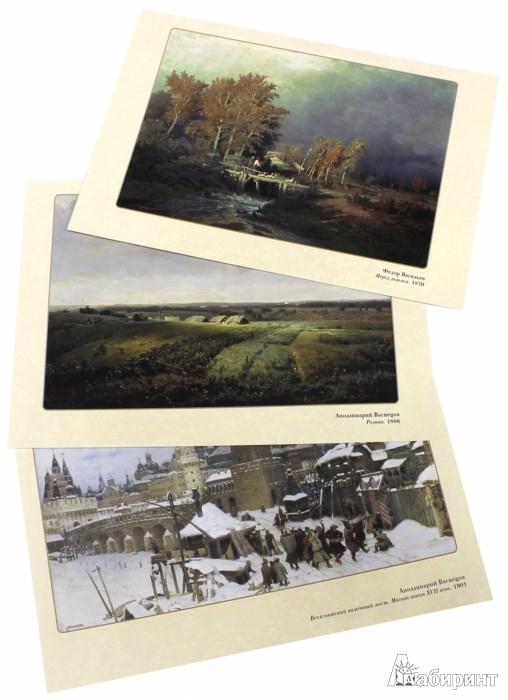 Иллюстрация 1 из 10 для Шедевры от А до Я: Выпуск 1 | Лабиринт - книги. Источник: Лабиринт