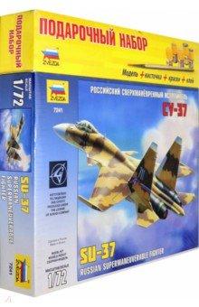 Российский истребитель Су-37 (7241П)Пластиковые модели: Авиатехника (1:72)<br>2 апреля 1996 года состоялся первый полет самолета, получившего впоследствии индекс Су-37. Новый самолет оснащен двигателями с системой управления вектором тяги, а также более совершенным радиоэлектронным оборудованием. Технические решения, реализованные в конструкции нового истребителя, обеспечили ему возможность нанесения упреждающих ударов по любому воздушному противнику и атаку наземных целей без входа в зону ПВО.<br>Масштаб: 1:72<br>