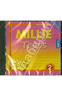 Millie tests. 2 класс (CDmp3). ФГОС