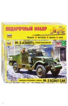 3519П/Бронетранспортер М-3 Скаут (М:1/35)Бронетехника и военные автомобили (1:35)<br>Разведывательная машина М-3, разработанная американской фирмой Уайт, имела привод на все четыре колеса и бронированный кузов, в котором размещались 6 пехотинцев, три пулемета и радиостанция. Около 3500 этих машин было поставлено по ленд-лизу в СССР. В основном они применялись для разведывательных операций и для транспортировки штурмовых групп.<br>Набор деталей для сборки модели, клей, кисточка и четыре краски (защитный, черный, хаки, вороненая сталь).<br>