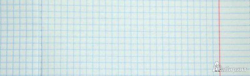 Иллюстрация 1 из 5 для Тетрадь 18 листов, А5, клетка, скоба (30657-YL/BL) | Лабиринт - канцтовы. Источник: Лабиринт