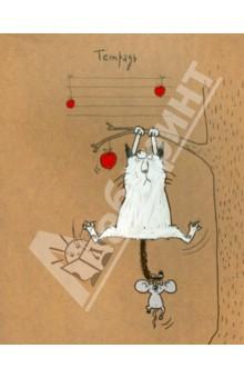 """Тетрадь """"Умная мышь"""" 48 листов, А5, клетка, скоба (36457-DM/SM)"""
