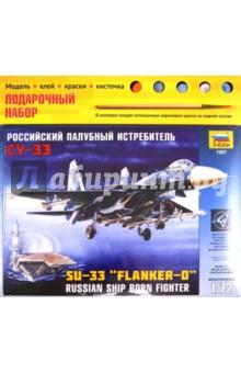Российский палубный истребитель Су-33 (7207П)Пластиковые модели: Авиатехника (1:72)<br>Су-33 представляет собой палубный истребитель, созданный на базе Су-27. Предназначен для противовоздушной обороны кораблей ВМФ от средств воздушного нападения противника. Снабжен системой дозаправки топливом в воздухе. Вооружение Су-33 включает встроенную пушку, противокорабельную ракету, а также ракеты класса воздух-воздух. Может выполнять боевую задачу днем и ночью в любых условиях.<br>Масштаб: 1:72.<br>Набор деталей для сборки модели, клей, кисточка, 4 краски.<br>Срок годности не ограничен.<br>Производство: Россия.<br>Моделистам до 10 лет рекомендуется помощь взрослых.<br>Не рекомендуется детям до 3 лет. Осторожно, мелкие детали!<br>Упаковка: картонная коробка.<br>